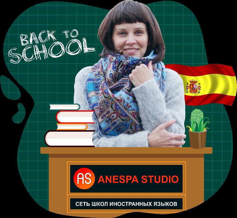 Khristova Nadezhda
